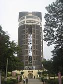 嘉義市東區:phpo5sO2l