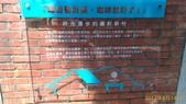 審計新村+海賊王壁畫-20170814:審計新村-8.jpg