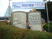 濟洲島之旅:泰迪熊博物館20.JPG
