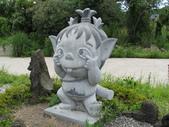 濟洲島之旅:神奇之路5.JPG