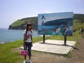 濟洲島之旅:松嶽山3.JPG