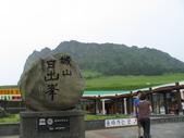 濟洲島之旅:城山日出峰1.JPG