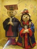 濟洲島之旅:泰迪熊博物館5.jpg