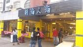 2017金雞年回娘家活動:20170129_恆春討海人餐廳1.jpg