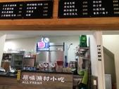 澎湖本島(南環)-20180818:中央老街-漁村小吃1.JPG