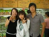 濟洲島之旅:小琳+妹妹+小康.JPG