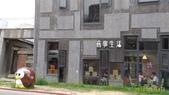新竹&關西文青之旅-201804:竹東文創-10.jpg