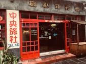 澎湖本島(南環)-20180818:中央旅社-1.JPG