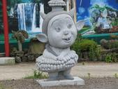 濟洲島之旅:神奇之路6.JPG