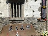澎湖本島(北環)-20180820:二崁聚落午餐逛古蹟-11.JPG