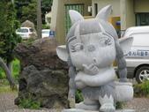 濟洲島之旅:神奇之路9.JPG