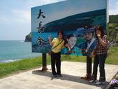 濟洲島之旅:松嶽山7.JPG