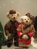 濟洲島之旅:泰迪熊博物館17.jpg