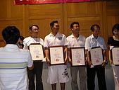 2009優質休閒農業頒獎典禮:SANY0029.JPG