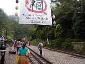 0425苗栗桐花季、天空之城下午茶:DSCN3041.JPG