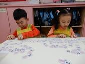 繪本主題教學:數字序列.JPG