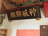2012壬辰年萬丹大憲宮北巡廟宇參訪之旅(第一天:DSC02136.JPG