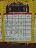 2012壬辰年新庄仔新興宮五朝水火祈安清醮:DSC02006.JPG