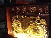 2012壬辰年萬丹大憲宮北巡廟宇參訪之旅(第二天:DSC02243.JPG
