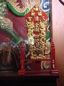 2012壬辰年萬丹大憲宮北巡廟宇參訪之旅(第二天:DSC02251.JPG