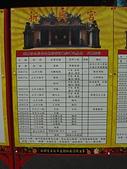 2012壬辰年新庄仔新興宮五朝水火祈安清醮:DSC02005.JPG