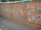 歲次壬辰年萬丹萬惠宮往台南市祀典大天后宮進香回駕:DSC01045.JPG