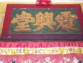 2008年戊子年萬丹大憲宮大使爺聖誕千秋:照片 056.jpg
