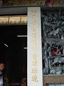 2012壬辰年萬丹大憲宮北巡廟宇參訪之旅(第一天:DSC02128.JPG