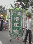 歲次壬辰年萬丹萬惠宮往台南市祀典大天后宮進香回駕:DSC01043.JPG