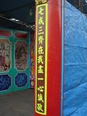 2012壬辰年新庄仔新興宮五朝水火祈安清醮:DSC02008.JPG