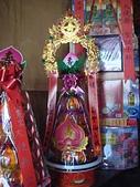 壬辰年萬丹大憲宮楊府大使爺聖誕千秋-祝壽篇:DSC00527.JPG