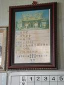 2012壬辰年萬丹大憲宮北巡廟宇參訪之旅(第一天:DSC02132.JPG