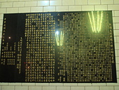 2012壬辰年萬丹大憲宮北巡廟宇參訪之旅(第二天:DSC02206.JPG