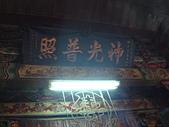 2012壬辰年萬丹大憲宮北巡廟宇參訪之旅(第一天:DSC02126.JPG
