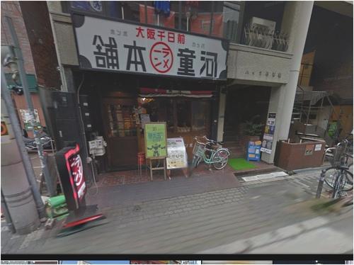 1443068326451.jpg - 1040911日本大阪之旅