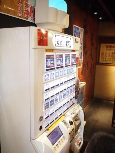 P1014825.JPG - 1040911日本大阪之旅