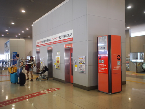 P1014709.JPG - 1040911日本大阪之旅