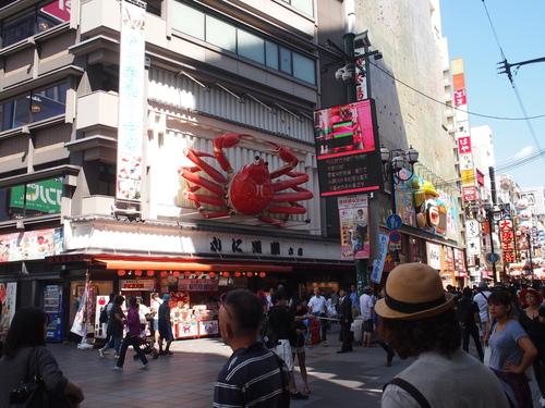 P1014782.JPG - 1040911日本大阪之旅