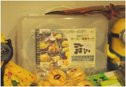 1443071399671.jpg - 1040911日本大阪之旅