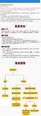小圖廣告用:紫砂套圖二.jpg1.jpg