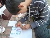 方舟孩子的台北大冒險:P1260513.JPG
