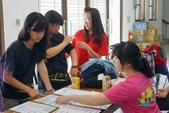 2014池上福原國小雙語夏令營:DSC04355.JPG