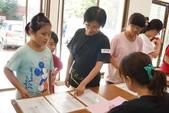 2014池上福原國小雙語夏令營:DSC04359.JPG