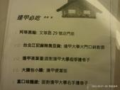 2011.09.07~08 熱血台中:2011-09-08 01.47.18.jpg