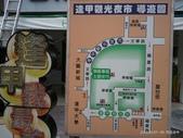2011.09.07~08 熱血台中:2011-09-08 10.13.33.jpg