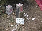 東洗水山:雪見+東洗水山 04