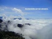 稍來山 登山健行(福音佈道組):FB_IMG_1577252451992.jpg