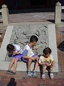9710磺溪書院校外教學:DSC00680.jpg