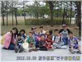 20121030台中都會公園:201210-1.JPG