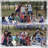 20121030台中都會公園:201210-2.jpg